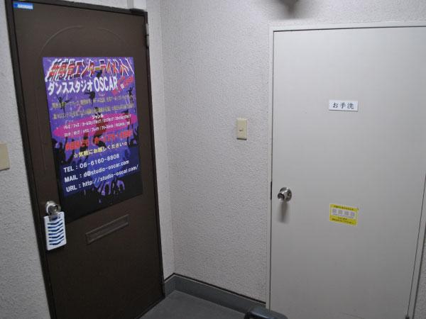 ダンススタジオスカー 入り口